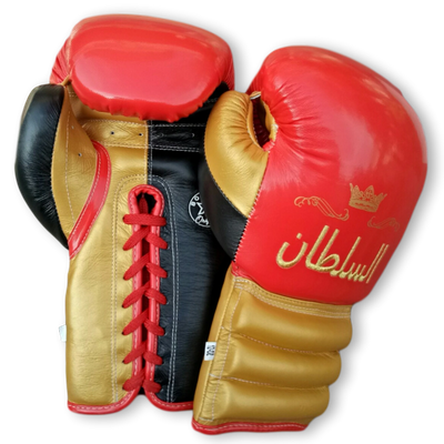 Gloves Laced / Ridged Sultan Boxing Gloves