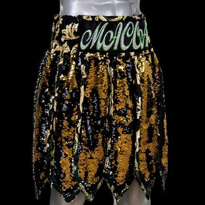 Roman Gladiator Kyle Gladiator Shorts