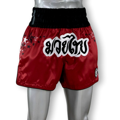 Rising Star MTS Mund Muay Thai Shorts
