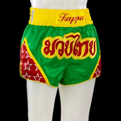 STAR QUALITY MTS Michael Muay Thai Shorts