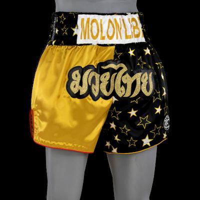 Haringey MTS Jalex Muay Thai Shorts