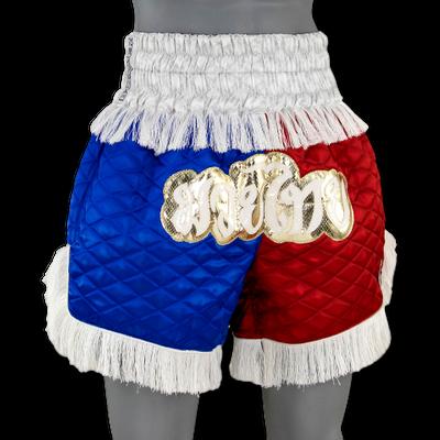 Haringey MTS Giorgio Muay Thai Shorts