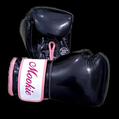 GLOVES EASY (2 colour) Djuana Boxing Gloves