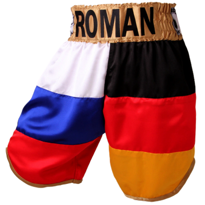 Two Flags BX (Roman) Boxing Shorts & Trunks